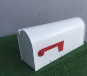BMC Standard Mailbox Can. Available in a variety of colors.